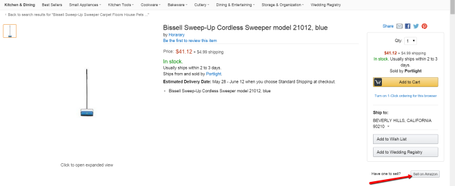 sweep_up_amazom_sample