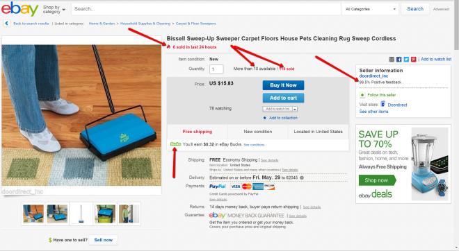 sweeper_ebay_example